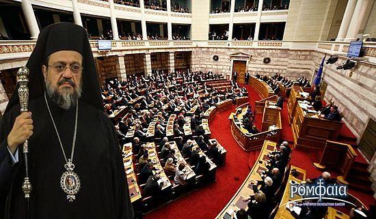 Греция и мы. Мы  и Греция. - Страница 2 265145.b