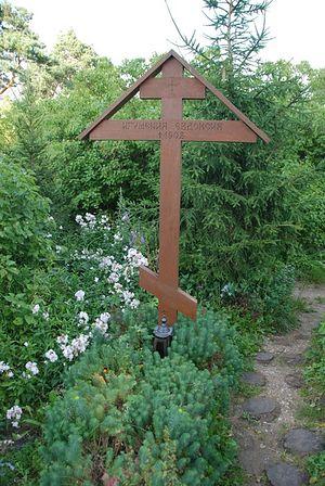 The cross on the grave of Abbess Eudoxia (+1908). Photo by Elena Filippova.