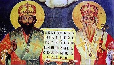 Житије и трудови Преподобних отаца наших Кирила и Методија, учитеља и просветитеља Словенских
