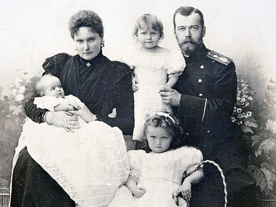 The Romanovs: A Family Portrait