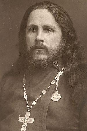 Священномученик Павел Ансимов