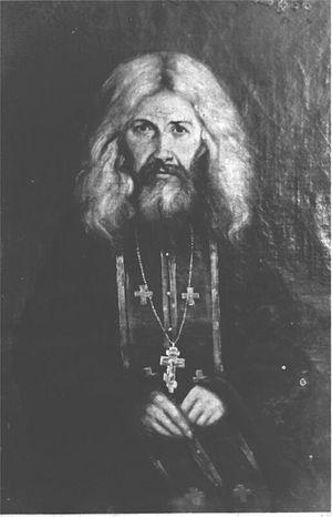 Иеромонах Матфей Яранский. Портрет работы сотаинника старца игумена Иоасафа (Сычева, 1889-1961).