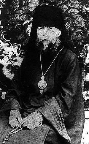 Епископ Вячеслав (Шкурко)
