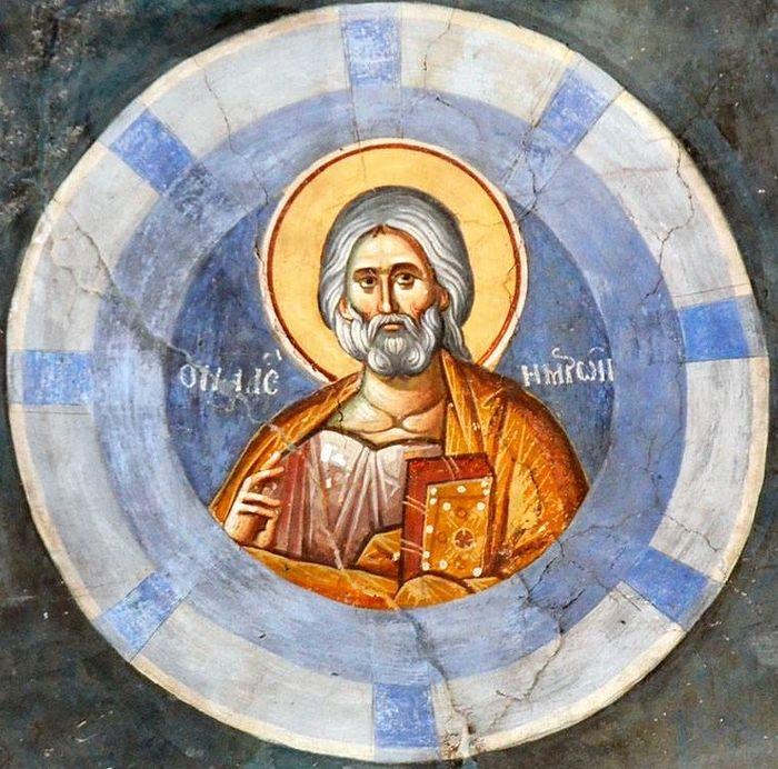 Ветхий Денми, Охрид