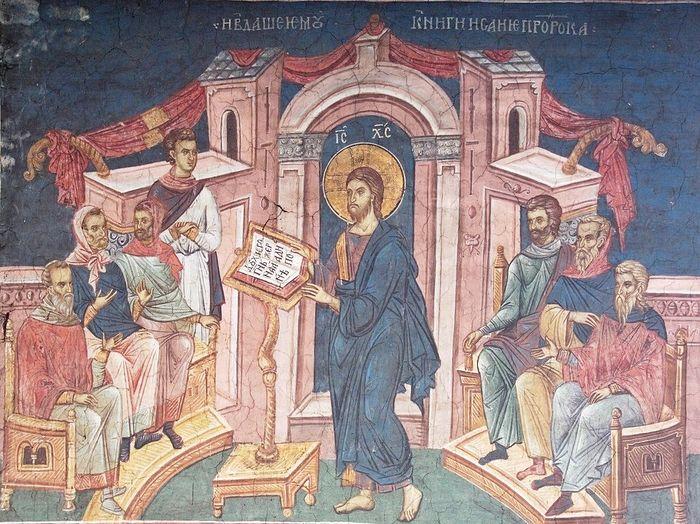 Проповедь Христа в синагоге Назаретской. Сербия, монастырь Высокие Дечаны