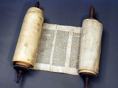 Библейские рукописи