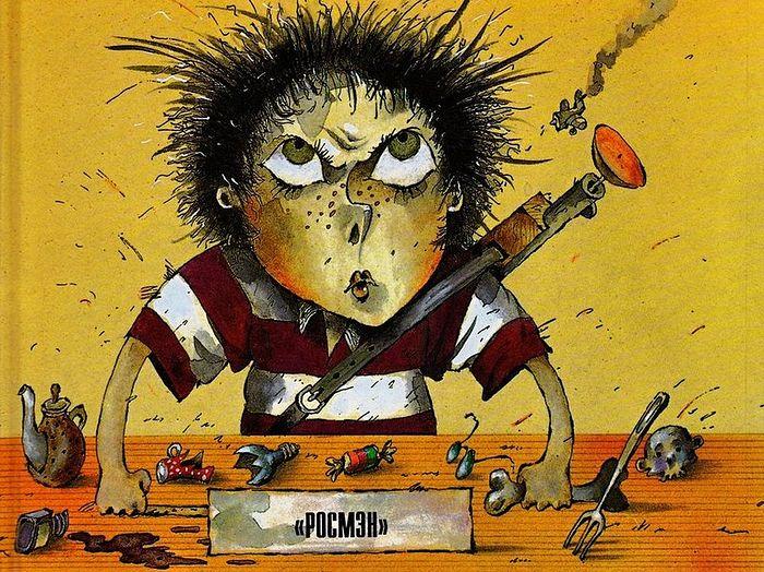Фрагмент обложки книги Г. Остера «Вредные советы»