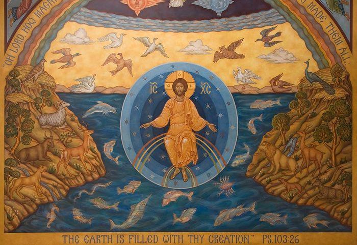 Доклад на тему сотворение мира и человека 3339