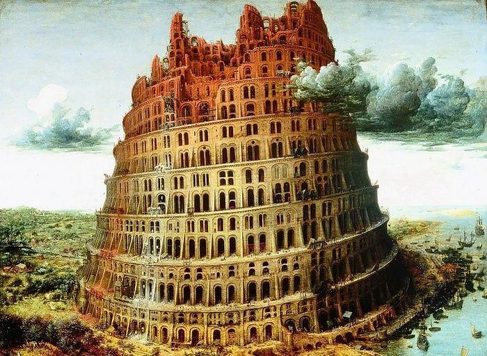 Питер Старший Брейгель. Вавилонская башня