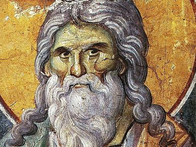 Патриарх Исаак