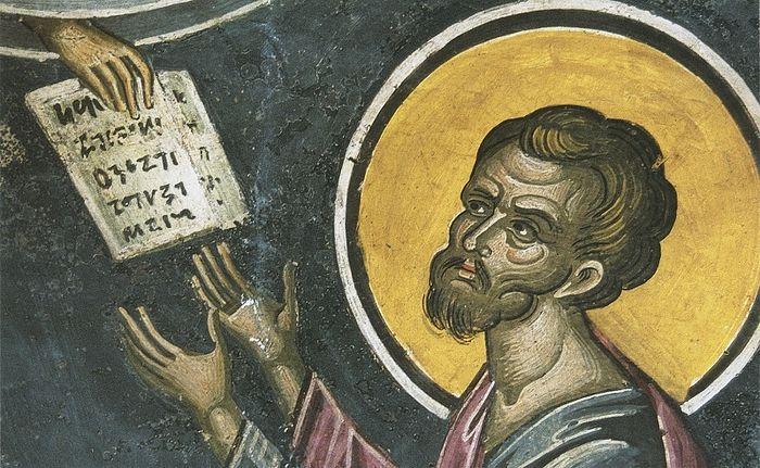 Моисей принимает закон. Монастырь Дионисиат, Афон