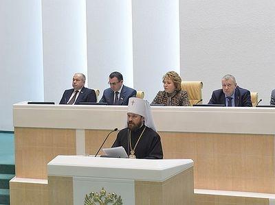 Выступление на пленарном заседании Совета Федерации