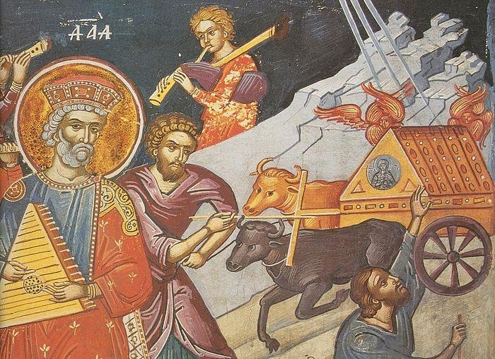 Перенесение Ковчега Завета в Иерусалим. Монастырь Дионисиат, Афон