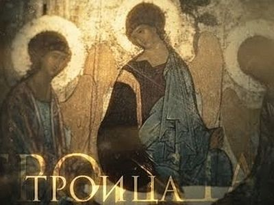 Телеканал «Спас» покажет фильм «Троица»