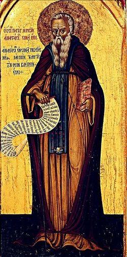 St. Anastasios of Sinai