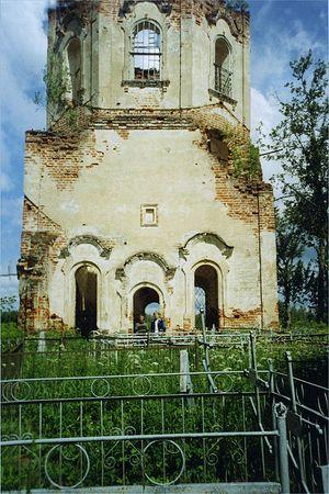 Храм. 2002 год, август.