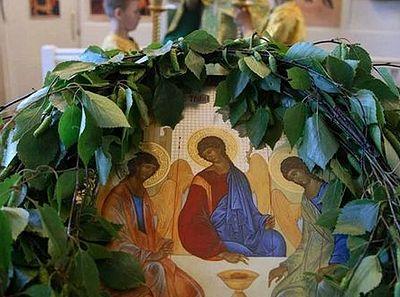 О Дне Святой Троицы, Пятидесятнице