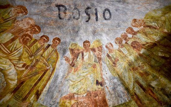 Господь Иисус Христос и 12 апостолов
