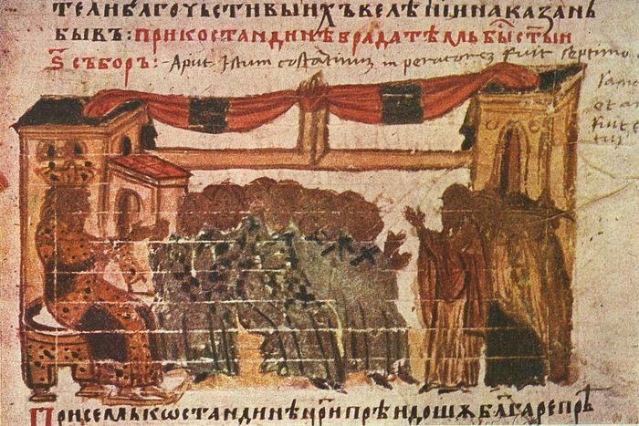 Шестой Вселенский Собор (миниатюра Хроники Константина Манасии)