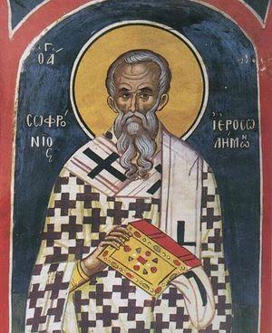 Патриарх Иерусалимский Софроний