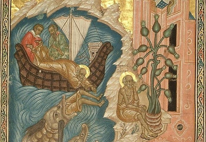 Пророк Иона под растением. Россия, XV в., Космография Козмы Индикоплова