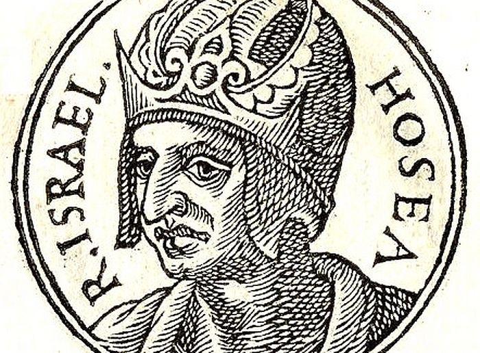 Царь Осия