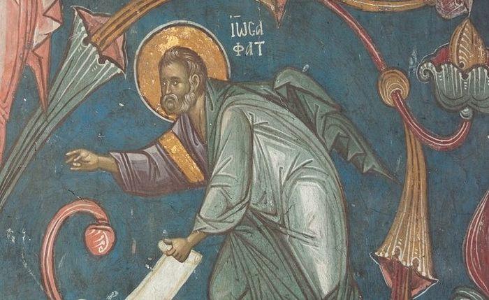 Царь Иосафат. Монастырь Высокие Дечаны, Сербия