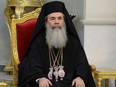 Патриарх Феофил III: Мы осуждаем тех, кто предпринимает действия, направленные против приходов канонической Православной Церкви на Украине