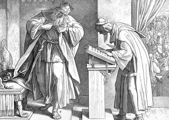 Царь Иосия слушает слова Закона