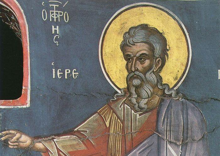 Пророк Иеремия. Монастырь Дионисиат, Афон