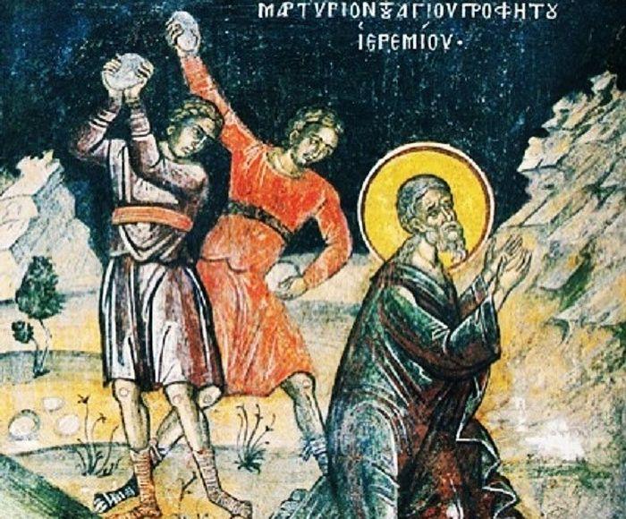 Пророка Иеремию побивают камнями. Монастырь Дионисиат, Афон