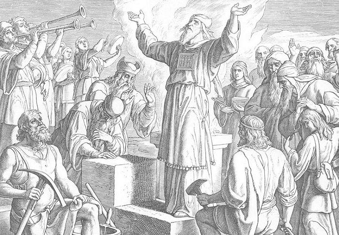 Строительство Второго Иерусалимского Храма