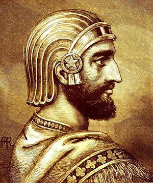 Царь Кир Великий