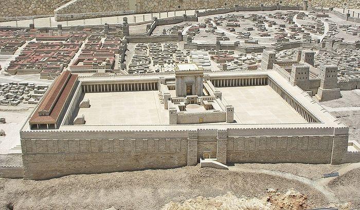 Второй Иерусалимский храм. Реконструкция