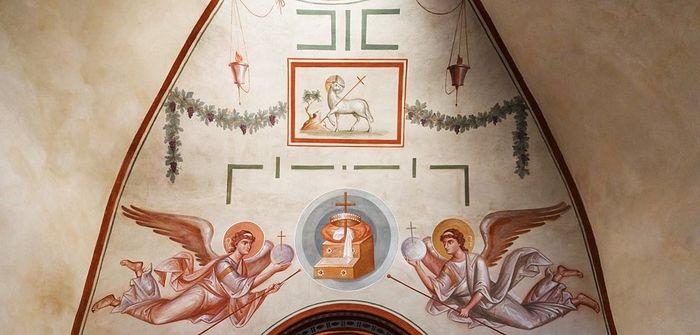 Символическое изображение Христа как агнца