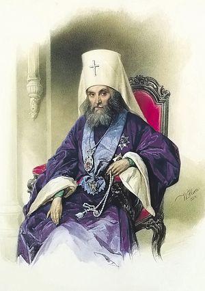 Владимир Гау. «Портрет митрополита Филарета». 1854