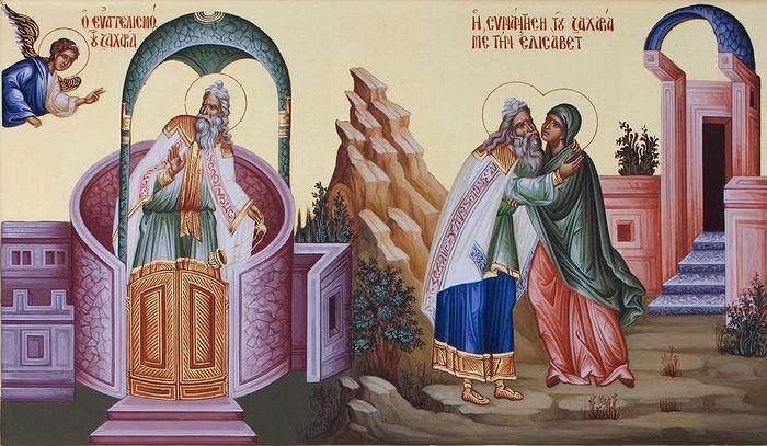 Благовещение Захарии