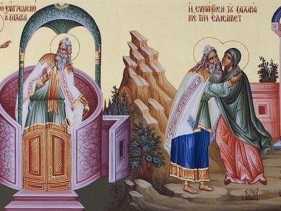 Ангел возвещает о рождении Иоанна Предтечи