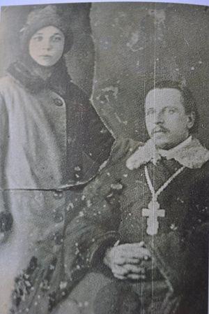 Отец Павел Бойко с матушкой Иустинией