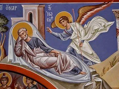 Ангел извещает Иосифа о рождении Христа