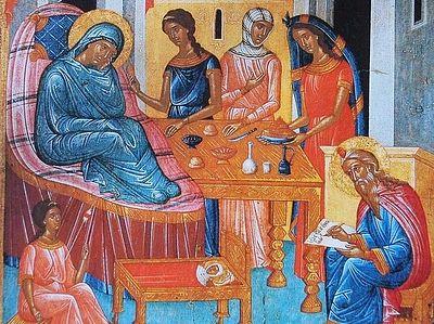 Рождение Иоанна Предтечи