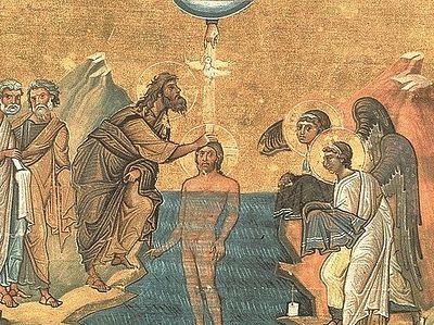Крещение Господа Иисуса Христа