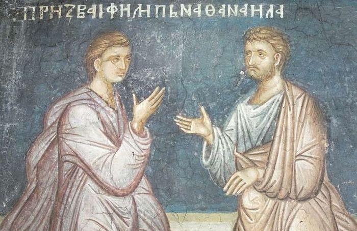 Призвание Филиппом Нафанаила. Монастырь Высокие Дечаны, Сербия