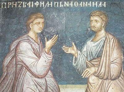 Первые ученики Христовы. Чудо в Кане