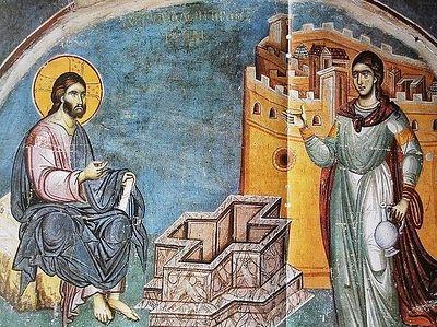 Беседа с самарянкой