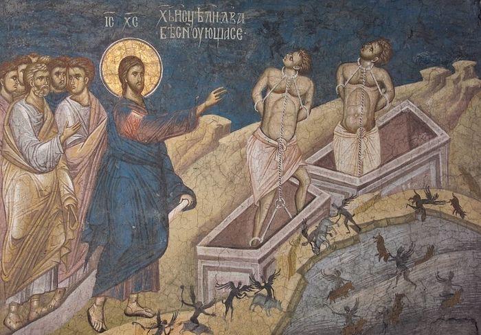 Исцеление двух бесноватых в стране Гергесинской. Монастырь Высокие Дечаны, Афон
