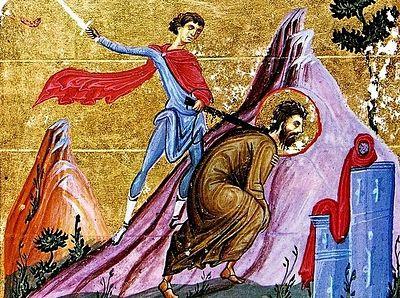 Убиение Иоанна Крестителя
