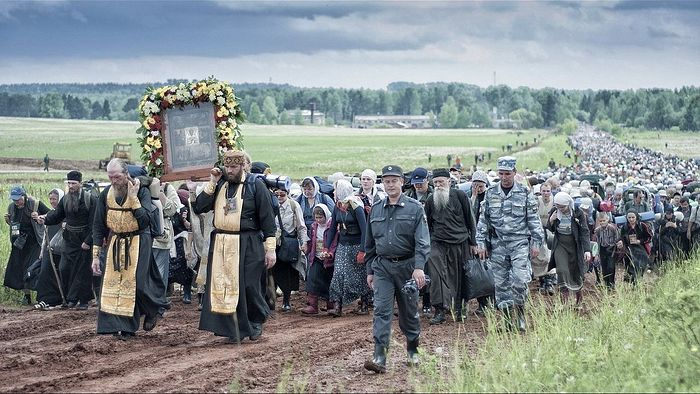 The Velikoretsk Cross Procession, 2015. Photo: Sergey Zubarev / Pravoslavie.ru
