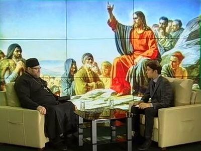 Заповеди блаженств как нравственный кодекс христианина (Видео)