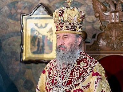 Митрополит Онуфрий призвал киевских чиновников не проводить парад содомитов